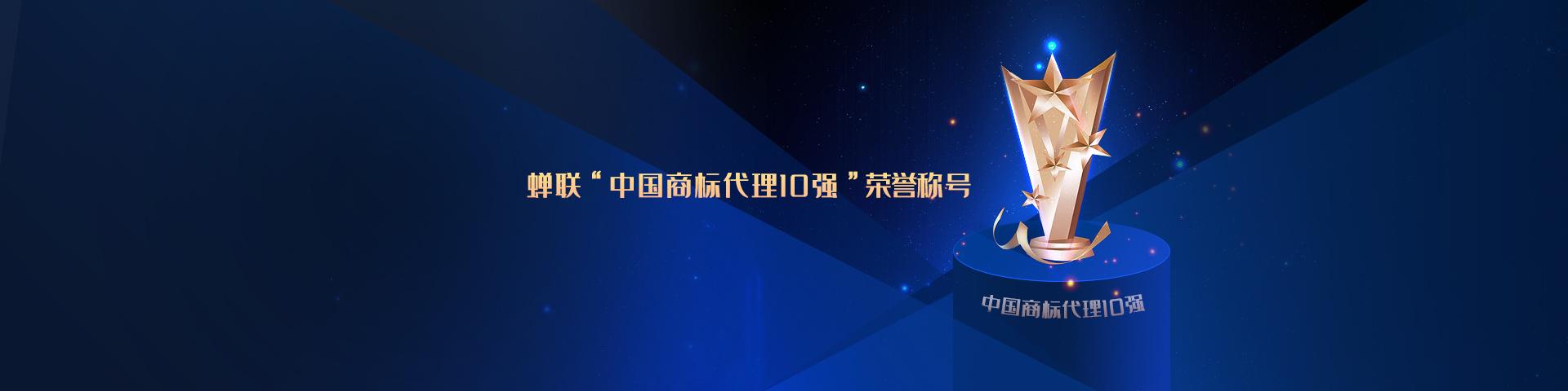恭喜厦门叁玖叁科技有限公司