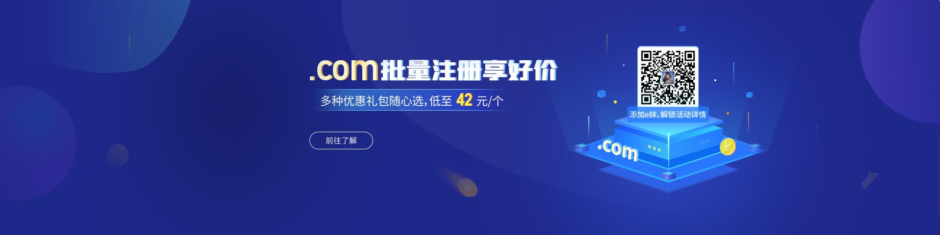 Q4 .com注册活动